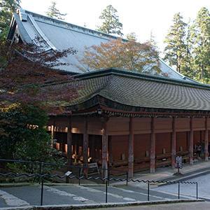 Shinran's Day特別体験ツアー(11月16日 in 比叡山延暦寺)のご案内